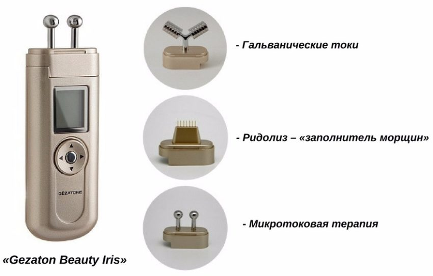 аппарат для домашнего ионофореза