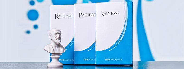 преимущества радиесс