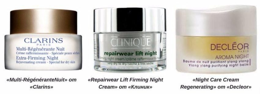 ночные крема для лица