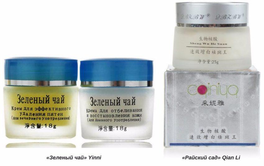 эффективные крема от пигментации