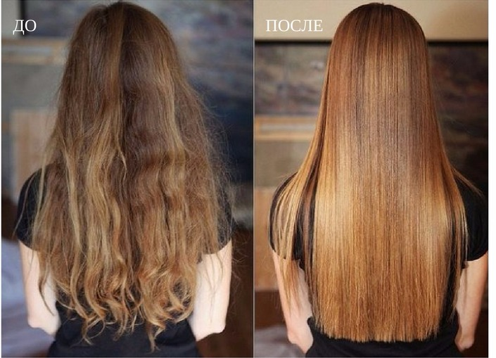 до и после кератирования волос