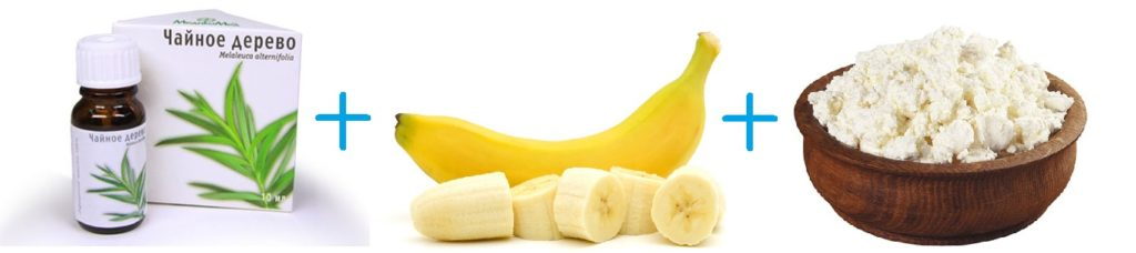 масло чайного дерева, банан и творог
