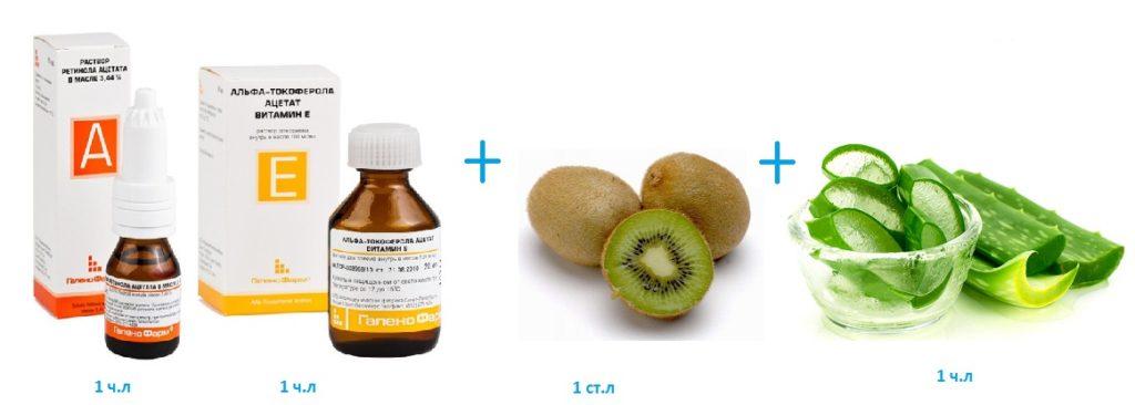 витамины А и Е и сое алоэ