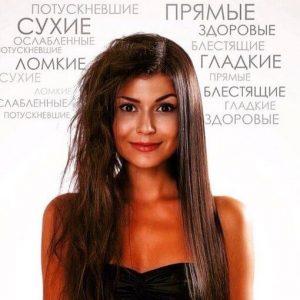 коллаген и обертывание волос