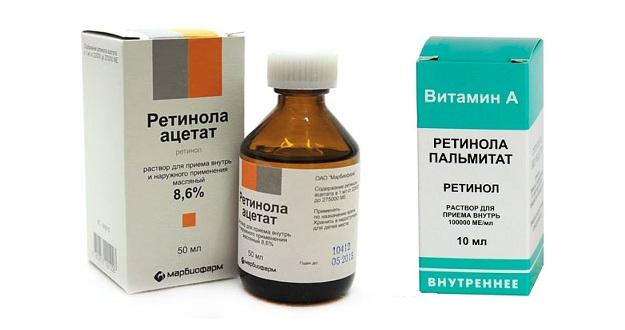 ретинол ацетат пальминат