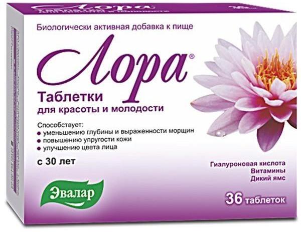 витамины с гиалуроновой кислотой