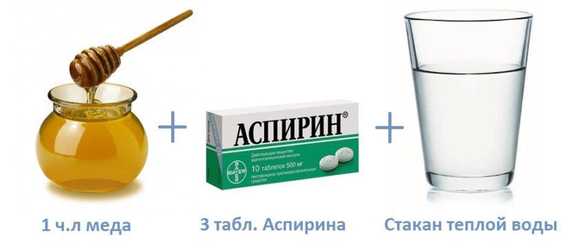 мед-аспирин-вода