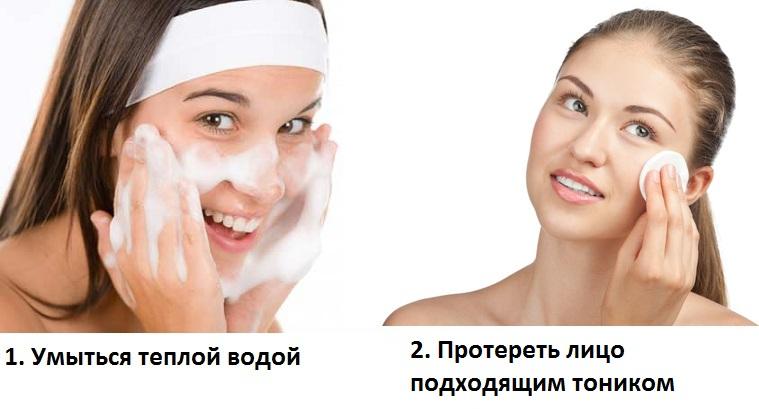 умыть лицо