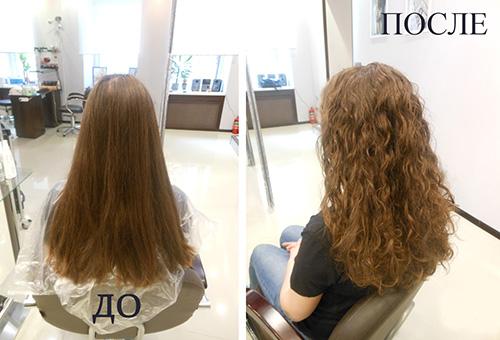 завивка до и после