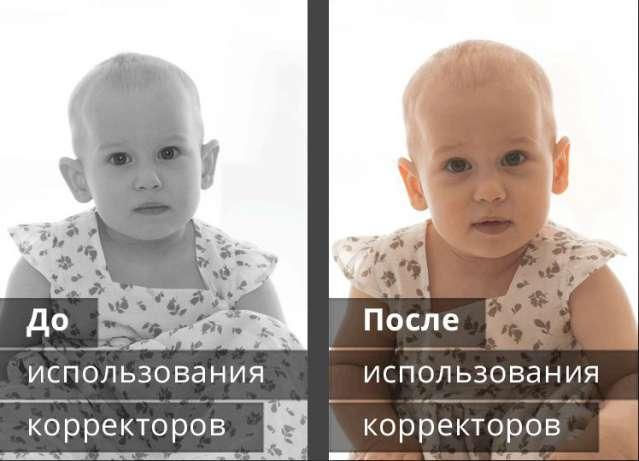 Ушные корректоры для детей