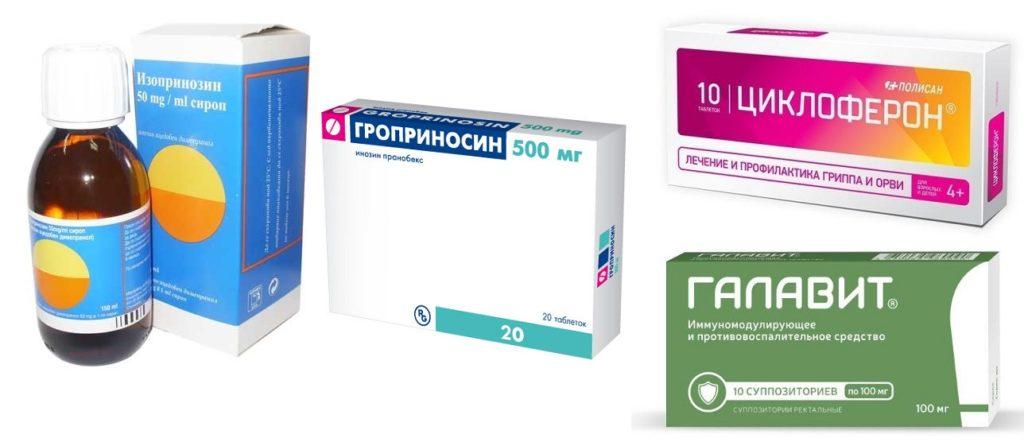 средства иммуномодуляторы