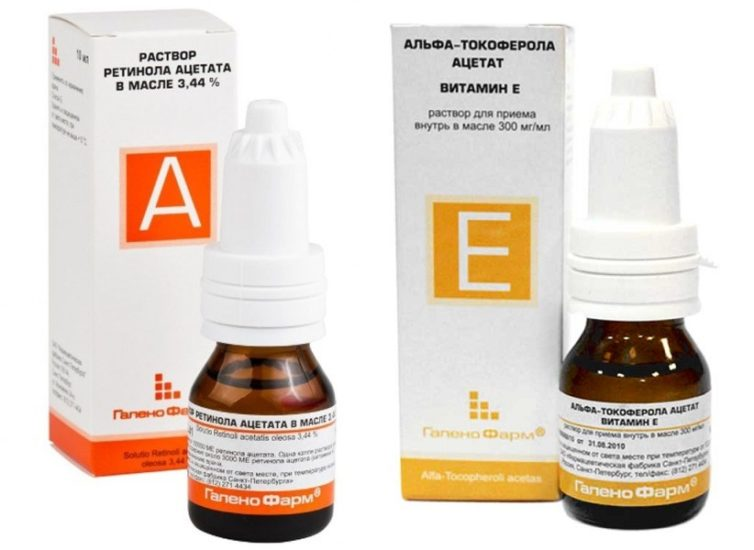 витамин А и Е