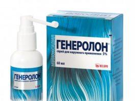 генерулон спрей для волос