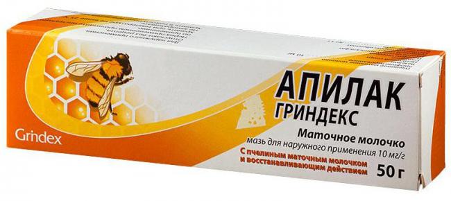 аптечные средства от морщин