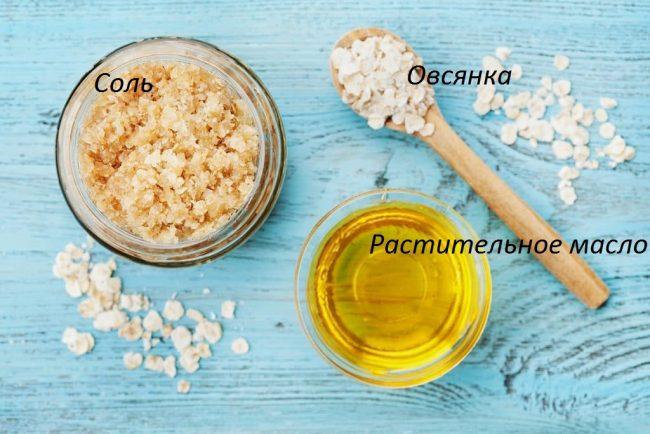 соль овсянка и масло