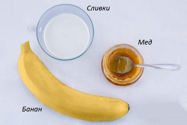 мед + сливки + банан