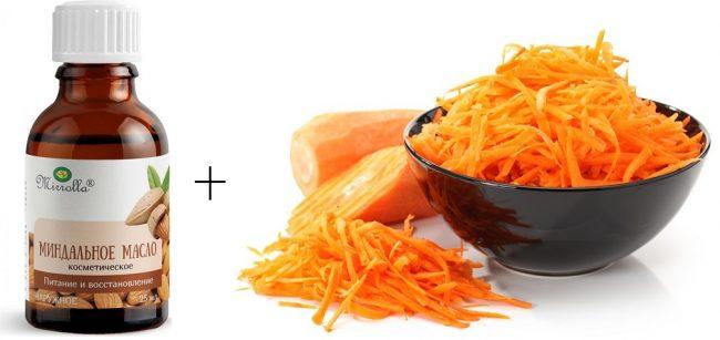 миндальное масло и морковь